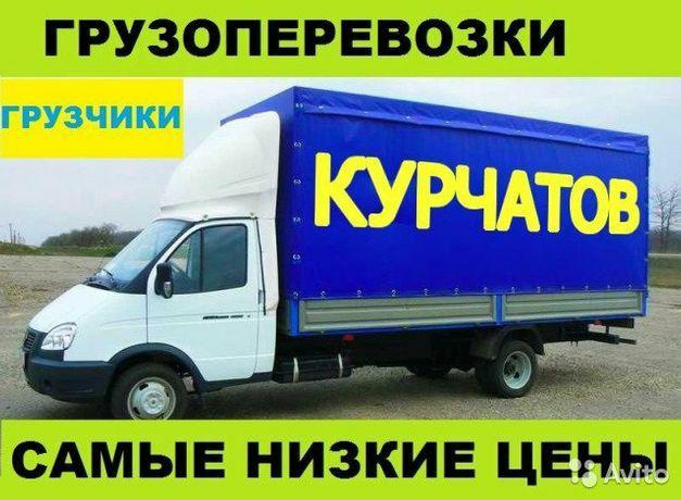 Грузоперевозки Газел услуги грузчики доставка мебел и вывоз мусор