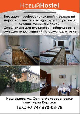 Хостел общежитие комната