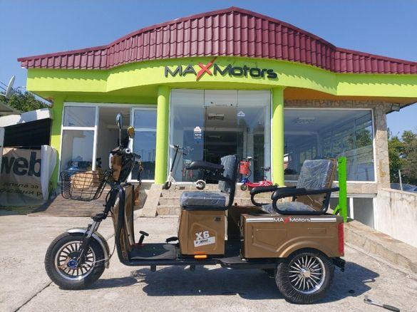 Електрическа Триколка Карго модел 2020- GOLD MaXmotors