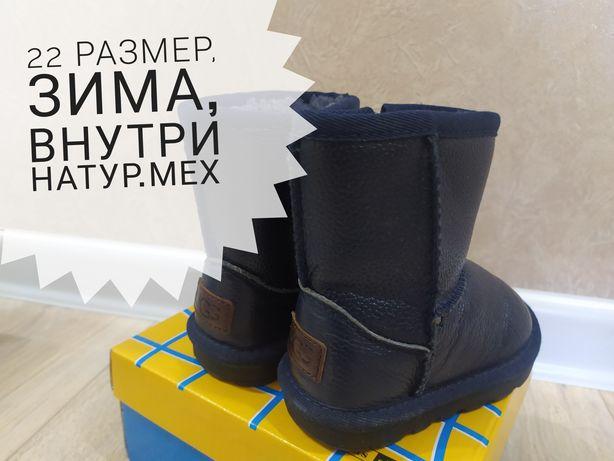 Обувь на мальчика зима, осень!!!