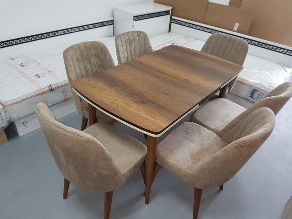 Маси столове и комплекти