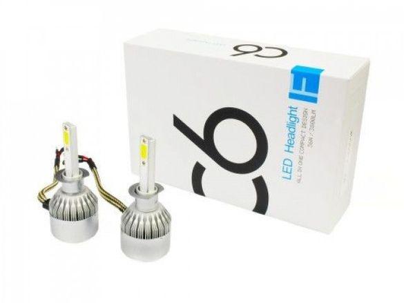 Led диодни крушки h1,н7,н4 с вентилатор намалена цена!!