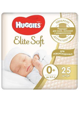 Подгузники  Huggies Elite Soft 0+