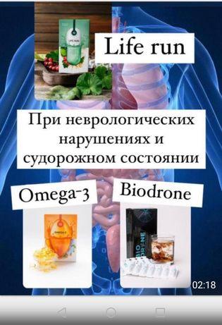 Фито чаи, бад, витамины