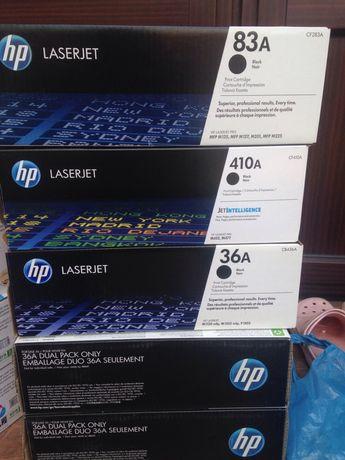 Tonere HP originile