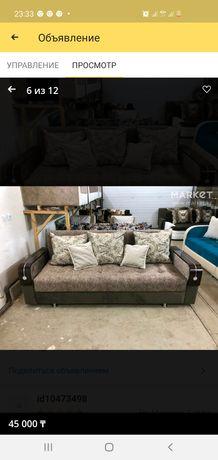 Мягкие мебели со склада