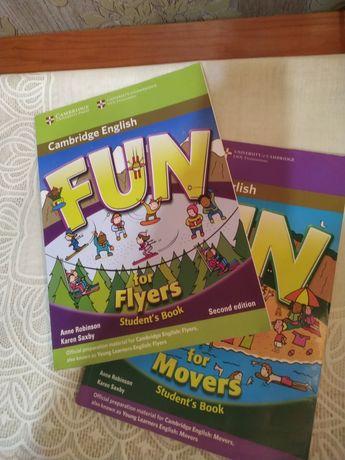 Учебники FUN по английскому языку
