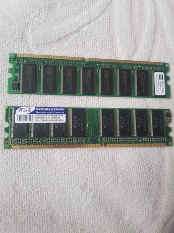 Продавам DDR памет за настолен компютър