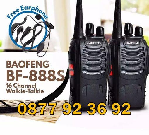 К-Т 2 БРОЯ ПРОМОЦИЯ ПЪЛЕН пакет радиостанции радиостанция BF-888S