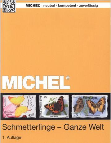 """Михел каталог""""Пеперуди- Целият свят"""" 2015 +9 бонуса (на DVD)"""