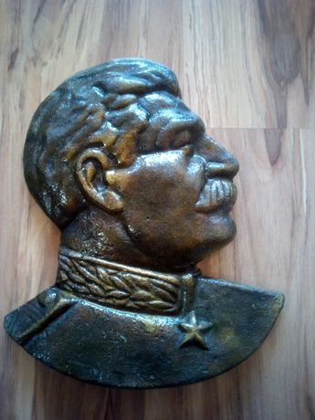 Барелеф на Сталин, голям бронзов 7 килограма