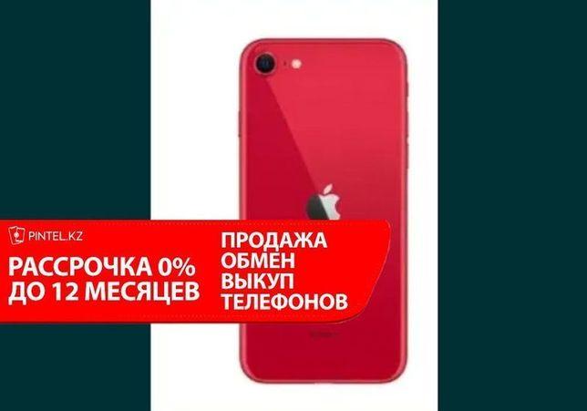 Рассрочка APPLE iPhone se 20 , 128gb Red , айфон се 20 ,128, красный