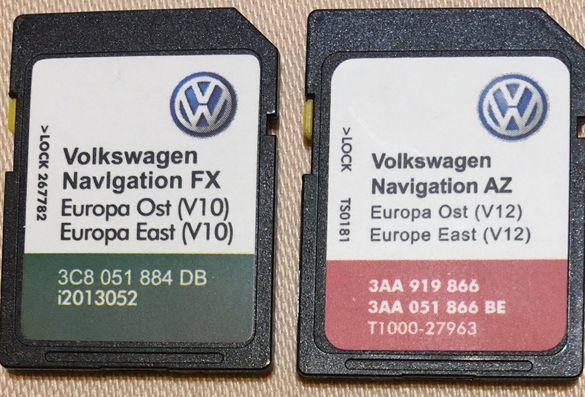 СД карта Rns 315, Rns 310, Rns 510/810, Rns 850, Дискове за навигация