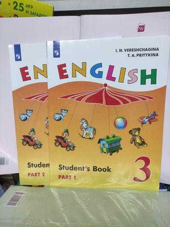 Учебник Английского языка,3 класс, Верещагина