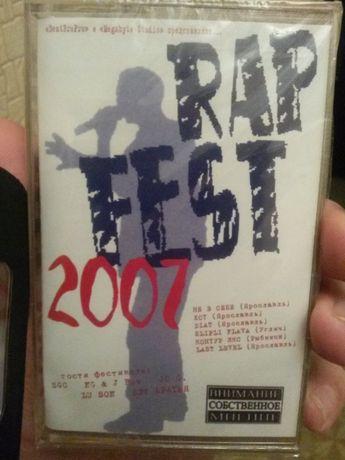 Кассетное издание Rap Fest 2007
