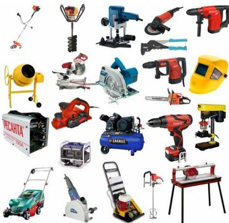 Прокат: бетономешалка, отбойник, перфоратор, генератор, пчёлка, и др.
