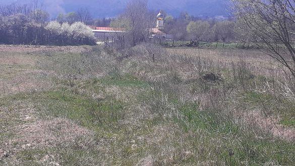 Земеделски имот от 4300 кв метра.