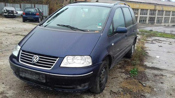 VW Sharan 1.9tdi 116к.с. на части