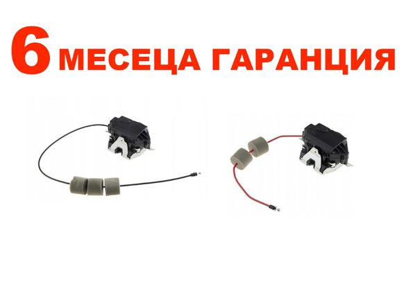 Брава за багажник за Mercedes ML W164 ,GL X164 , R W251 ,W211/Мерцедес