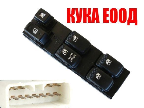 Бутони копчета конзола за ел. стъкла KIA Sportage и Hyundai Tuscon