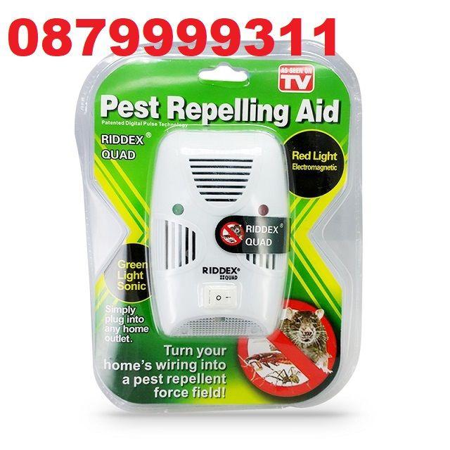 Уред за борба с хлебарки насекоми мравки мишки гризачи - Riddex Quad