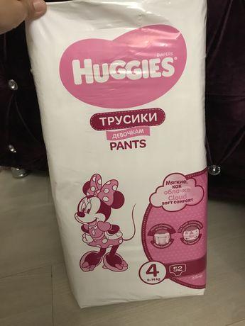 Хаггис трусики для девочек