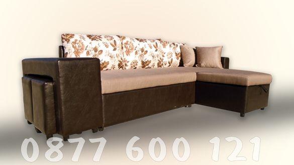 Промо!Компактен Ъглов диван Плюс с ракла, функция сън и две табуретки.