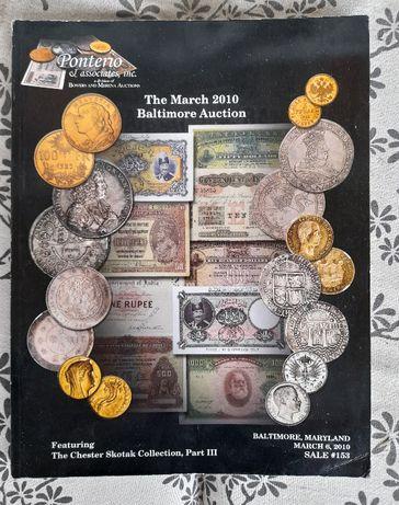 Каталог за монети и банкноти / 7