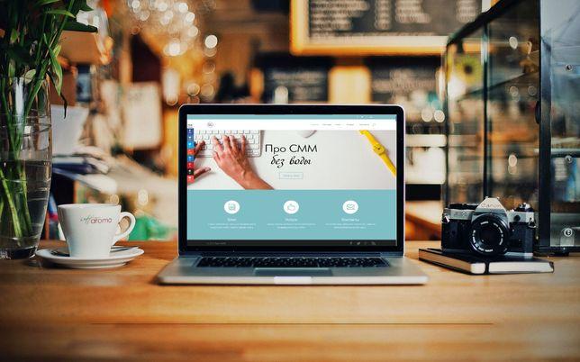 Создам сайты для онлайн-курсов, онлайн обучения, интернет продаж
