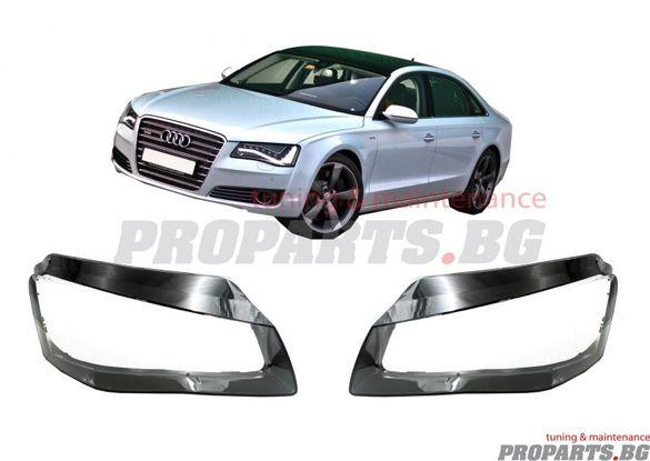 Капаци за фарове комплект за Audi A8 D4 11-14