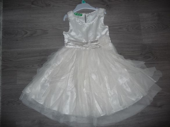 Прекрасна рокля Cichlid за 4-5 г.