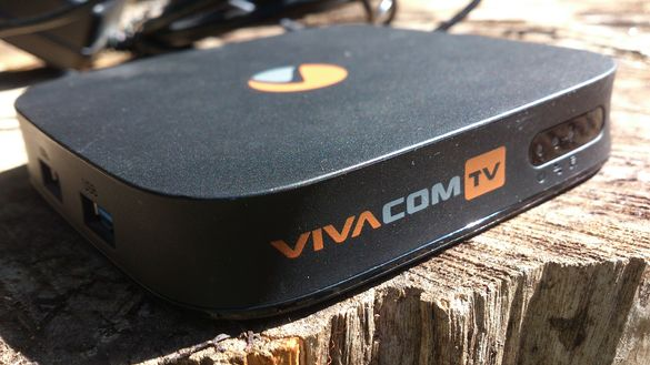 Ip TV vivacom