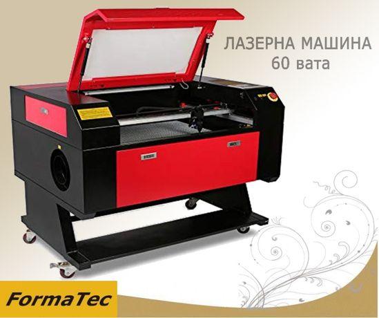 Гаранция ! Лазерна машина CO2 60w. Сервиз Обучение