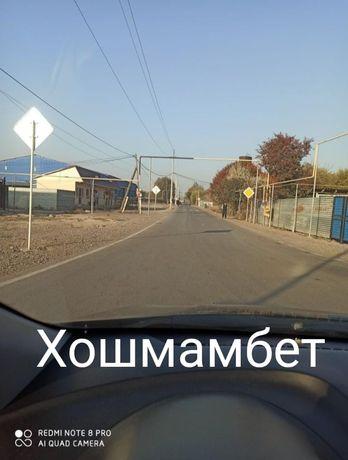 Продам в РАССРОЧКУ Идеальный Земельный Участок в Кошмамбете