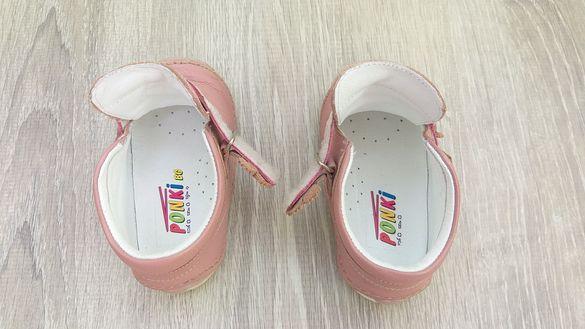 Бебешки обувки Понки номер 20 / Ponki