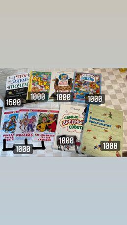 Продам детские книги 1000
