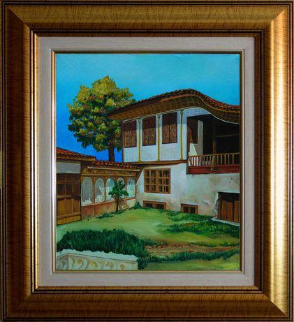 """Картина """"  пейзаж от Карлово  - Зоевата  къща""""  маслени бои"""