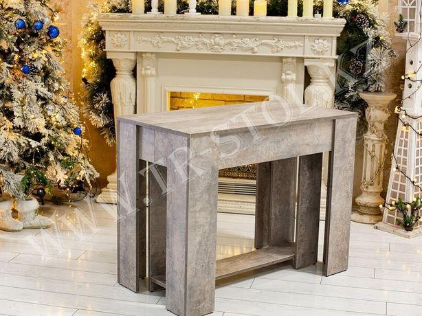 стол книжка стол трансформер-консольный
