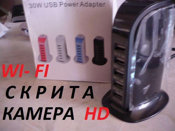 скрита камера,зарядно 1 или 5USB изхода