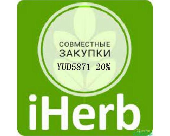 Промокод YUD5871