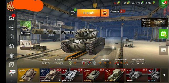 Продам аккаунт World of tanks biltz