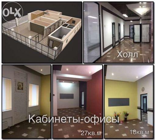 Офисные многофункциональные помещения в центре города/Вечный огонь.