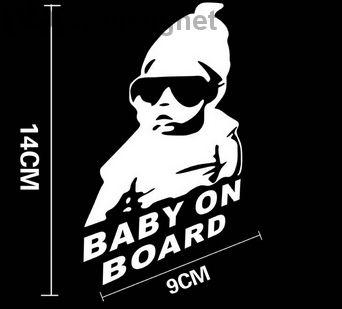 Код 23. Стикер Бебе в колата за Бмв и Мини / Baby on Board for BMW and