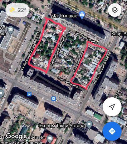 Продам участок по Кенесары под СТРОИТЕЛЬСТВО