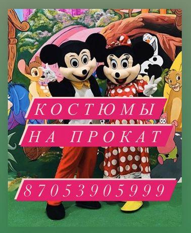 Костюмы на прокат Микки маус и минни маус по 3.000 тг город Уральск