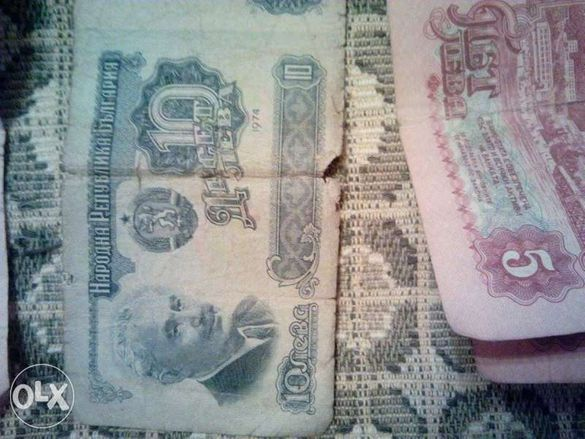 монети и банкноти