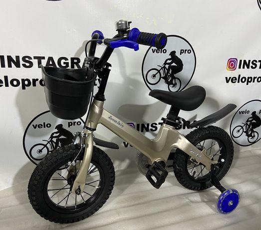 Детский Велосипед Велик Оригинал Алюминиевый от 2 лет до 6 лет