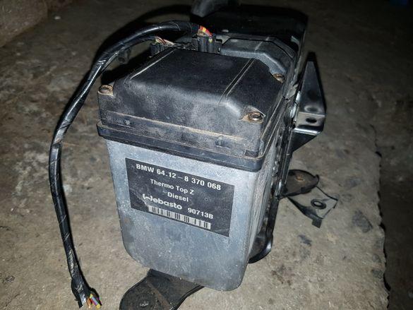 Печка за bmv и други авточасти