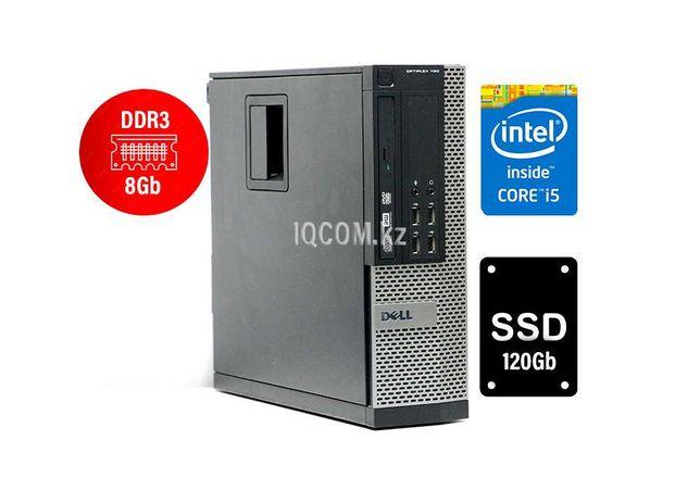 Компьютер офисный i5 2500/ 8Gb SSD 120Gb    DELL Алматы