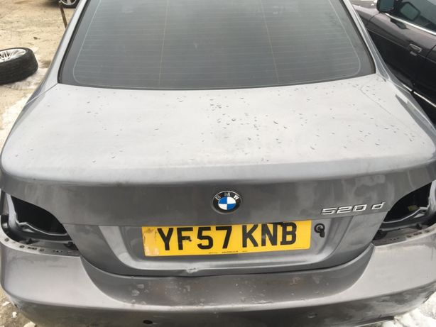 Portbagaj Capota spate BMW E60